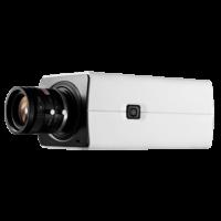 """Camara Box IP 2 Megapixel - 1/2.7"""" Progressive Scan CMOS - Compressione H.265+ - Ultra Low Light - WDR reale (120dB) - PoE 802.3af"""