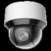"""Telecamera motorizzata IP Ultra Low Light 2 Megapixel - 1/2.8"""" Progressive Scan CMOS - Compressione H.265+/ H.265 / H.264+/ H.264 - Lente 4.8~120 mm (25X) Auto Iris - IR Distanza 50 m - Smart Tracking: Autotracking e per evento"""